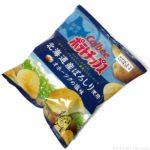 カルビーの『ポテトチップス北海道産ぽろしり使用 オホーツクの塩味』が超おいしい!