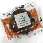 セブンイレブンの『ざくざく食感チョコもこ』がトロっと美味しい!