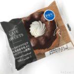 ファミマの『チョコがけクグロフ』が甘くて美味しい!