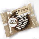 セブンイレブンの『スモアタルト(マシュマロ&チョコ)』が美味しい!