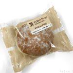 セブンイレブンの『チョコホイップドーナツ』が甘くて美味しい!