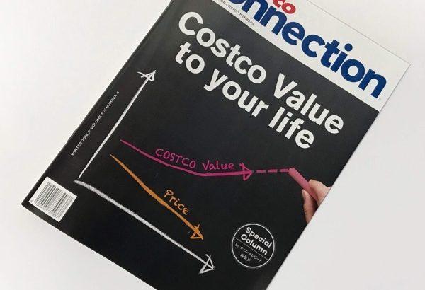 コストコが日本でついに公式オンラインショッピングに!?『コストコ コネクション WINTER 2018』の見どころ!