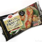 コープの『4種チーズの手包みピッツア マルゲリータ』モチッと超おいしい!