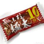 森永製菓の『小枝 極太 10倍』がデカくて太い1本売り!