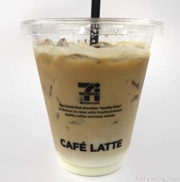 アイス カフェラテ セブン セブンカフェのドリンクメニュー一覧|値段・カロリー・買い方・感想