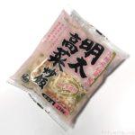 JAフーズさがの冷凍食品『明太高菜炒飯』がピリ辛で超おいしい!