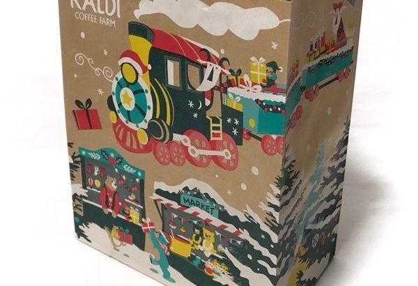 カルディの紙袋『クリスマス限定ショッピングバッグ(2018)』が超かわいい!