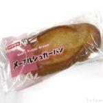 ローソンストア100の『メープルシュガーパン』がふわっと甘くて美味しい!