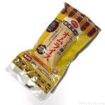 コープの冷凍食品『ふっくら卵のオムライス』が懐かしい美味しさ!