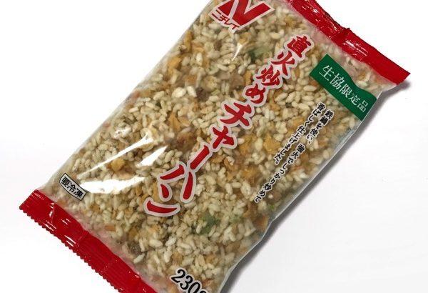 コープの『生協限定品 ニチレイ 直火炒めチャーハン』が美味しい!