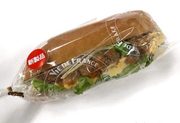 ヴィドフランスの『鶏ごぼうタマゴサンド』が超おいしい!