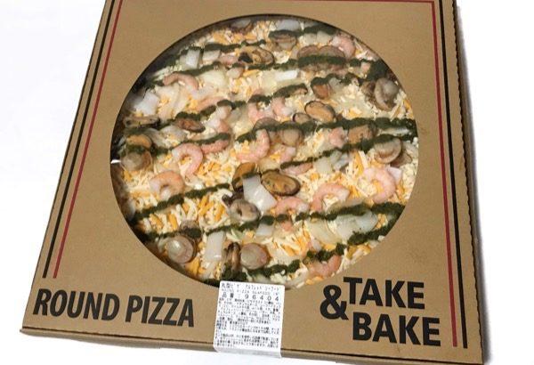 コストコの丸型ピザ『アルフレッド シーフード』が超おいしい!