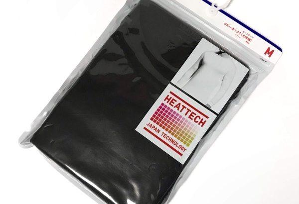ユニクロで『ヒートテッククルーネックT(9分袖)メンズ』を誕生感謝祭でお得に買いました!