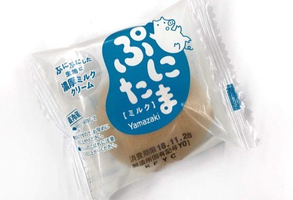 ヤマザキの「ぷにたま(ミルク)」がプニモチで美味しい!