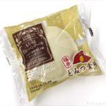 ローソンの『もちっと白いパンケーキ (とみつ金時)』がモチモチ美味しい!