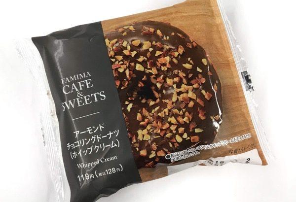 ファミマの『アーモンドチョコリングドーナツ』が美味しい!