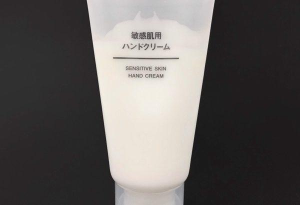 無印良品の『敏感肌用ハンドクリーム』がサラッと便利!