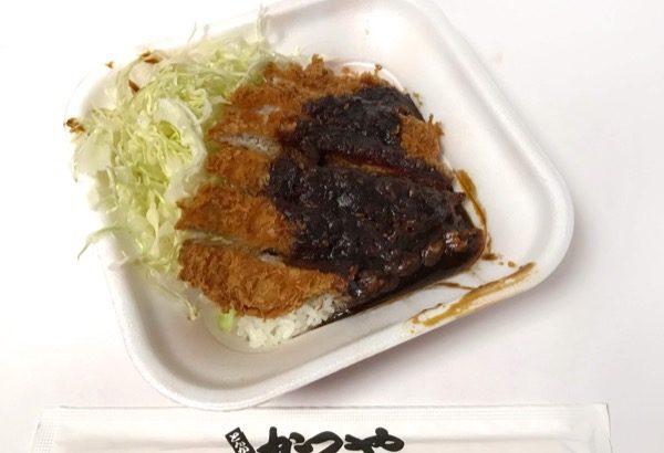 かつやの『味噌カツ丼』が甘い味噌ダレで美味しい!