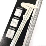 外径、内径、深さ測定に100均の『ホビーノギス』が測り方が簡単でDIY便利!