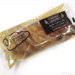 ファミマの『カスタードホイップのデニッシュコロネ』が美味しい!