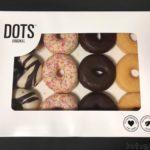コストコの『DOTS ドーナツ 12P』が超おいしい!