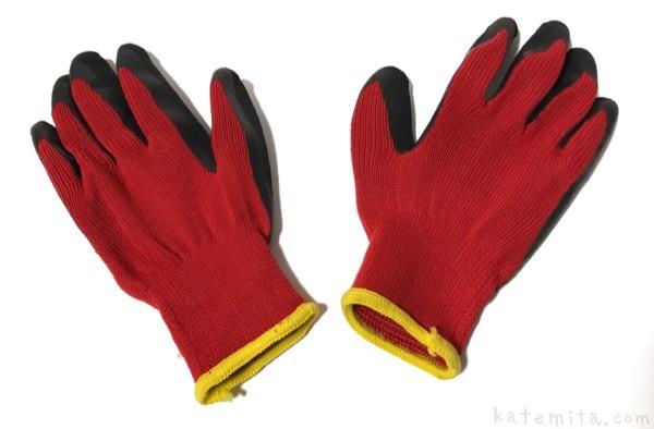 100均セリアの手袋『作業用ゴムグローブ』が滑り止めで便利!