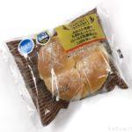 ファミマの『ちぎれるミルクパン(シールド乳酸菌入り)』がふわっと美味しい!