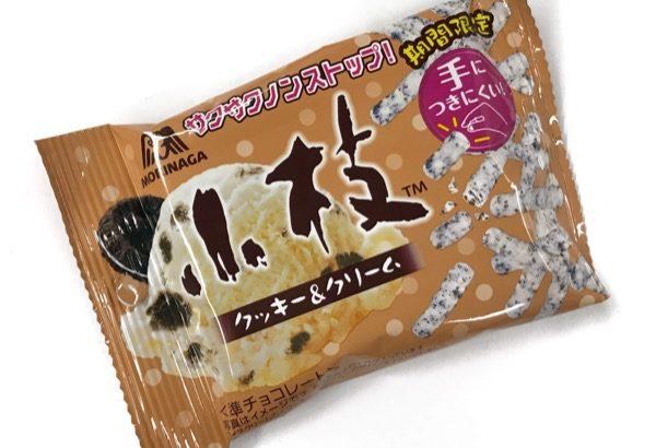 森永の『小枝(クッキー&クリーム)』がホワイトチョコで超おいしい!