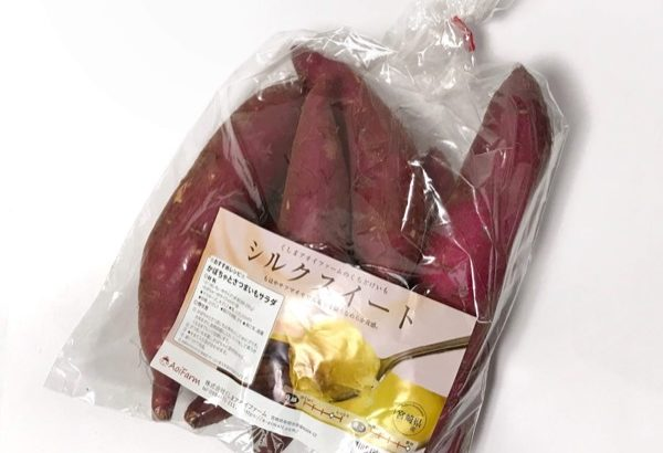 コストコの『シルクスイート 1.5kg』が甘くて美味しい!
