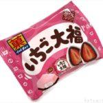 チロルチョコの『マツモトキヨシ限定 いちご大福』が美味しい!