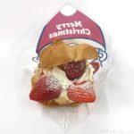 ビアードパパの『苺ショートシュー』がケーキのような美味しさ!