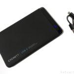 コストコの『CYGNETTパソコンバッテリー20000mAh(USB-C)』がMacも充電出来てスゴイ!