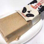 カルディの『パンダ紅茶ミルクプリン』がやさしい甘さで美味しい!