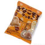 フルタ製菓の『きなこもちクッキー』がチロルチョコとコラボで美味しい!