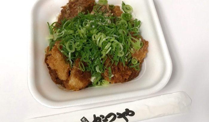 かつやの『鶏つくね味噌カツ丼』がコリッと美味しい!
