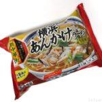 マルハニチロの冷凍食品『横浜あんかけラーメン』が超おいしい!