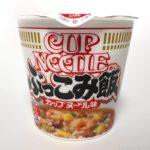 日清の『カップヌードル ぶっこみ飯』がシメのご飯で美味しい!