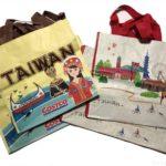 コストコの『ショッピングバッグ 台湾バージョン』が4個セットで可愛い!