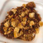 かつやの『麻婆チキンカツ丼』が激辛で美味しい!