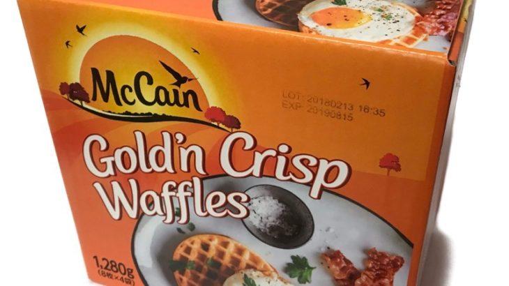 コストコの『McCainゴールデンクリスプワッフル』が朝食にピッタリで超おいしい!