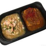 コストコの『赤白発芽大豆麻婆豆腐』が激辛と中華の2つの味で超おいしい!