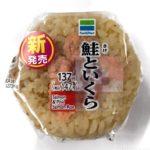 ファミマの『鮭といくら』おむすびが美味しい!