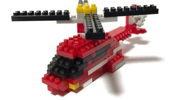 ダイソーの『プチブロック ヘリコプター』は赤い機体でカッコイイ!