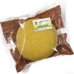 セブンイレブンの『ふんわりメープルのパン』がふわっと甘くて美味しい!