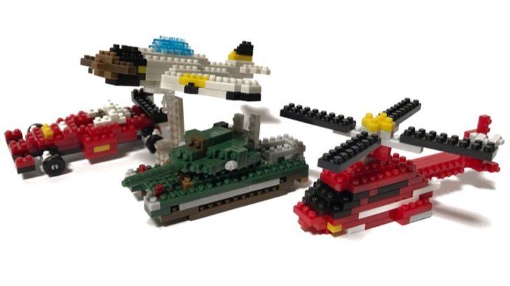 ダイソーの『プチブロック はたらくのりもの』まとめ!車、戦車、ヘリ、飛行機など!