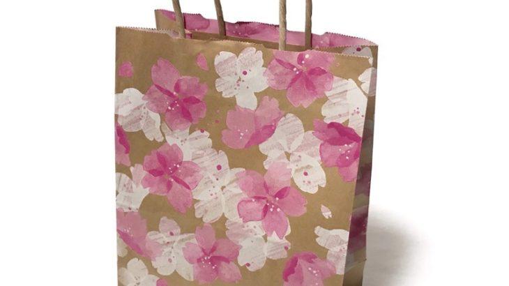 スターバックスの紙袋『桜(2019年春)』が内側も花柄で可愛い!