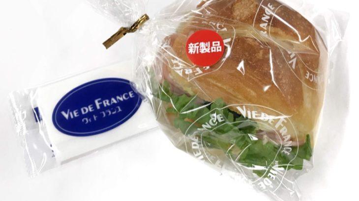 ヴィドフランスの『さくっとハムチーズエッグ』が超おいしい!