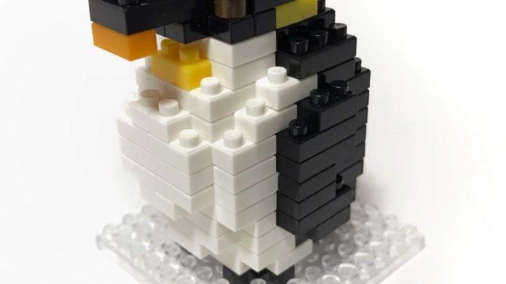 ダイソーの『親ペンギン(プチブロック)』が丸みがあって可愛い!