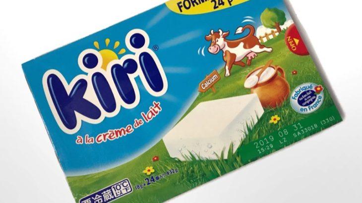 コストコの『キリ クリームチーズ(24個入り)』がたっぷり入って超お得!