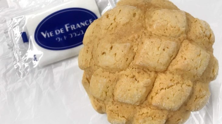 ヴィドフランスの『バター香るメロンパン』は表面がザクザク美味しい!